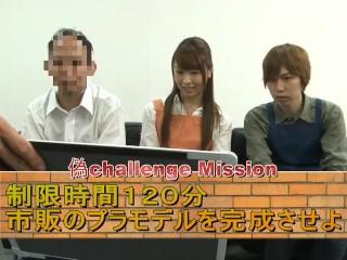 Gēmu no chōsen_majikkumirā_enjo-kosai_okusan_otokonoko_01